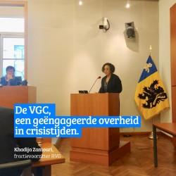 De VGC, een geëngageerde overheid in crisistijden